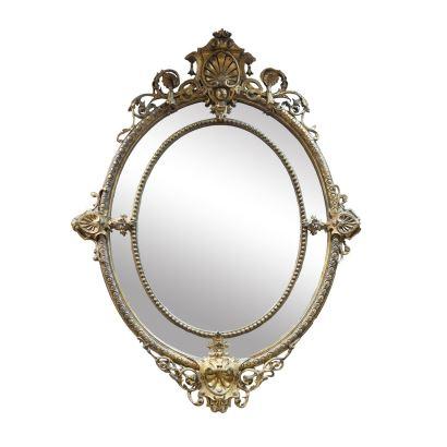 Espejos y marcos. Espejo isabelino, S. XIX.