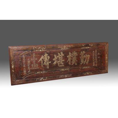 Panel chino rectangular en madera lacada, con letras doradas s.XVIII. Medidas: 203x70x4cm.
