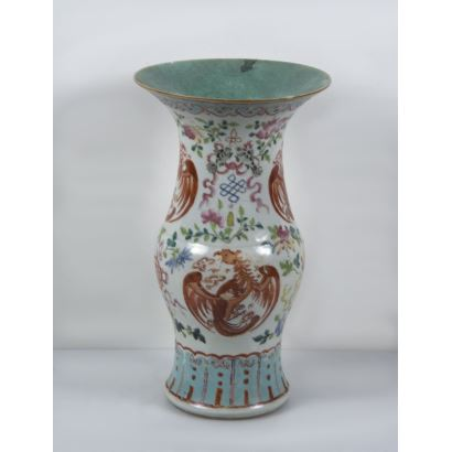Arte Oriental. Escuela china, S. XIX.