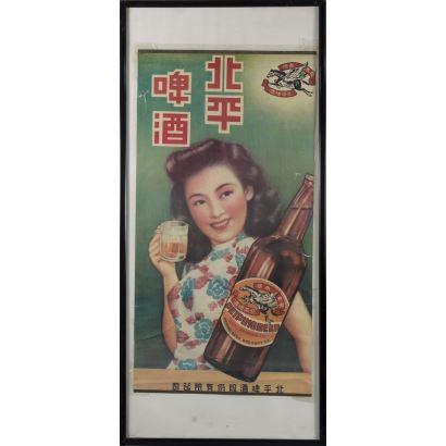 Cartel publicitario de cerveza marca